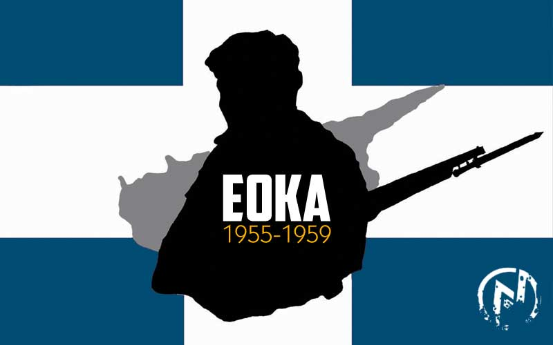 010417-eoka-anaktisi